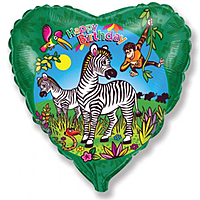 Шар 18'' (45см)  сердце     с днем рождения зебры зеленый