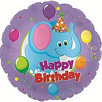 Шар 18'' (45см)  круг     с днем рождения слоник фиолетовый