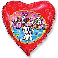 Шар 18'' (45см)  сердце     с днем рождения котята красный