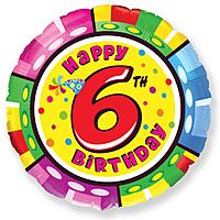 Шар 18'' (45см)  круг     цифра
