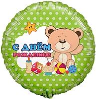 Шар 18'' (45см)  круг     с днем рождения мишка  русском языке