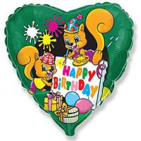 Шар 18'' (45см)  сердце     с днем рождения белки зеленый