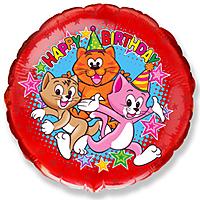 Шар 18'' (45см)  круг     с днем рождения котята фуше