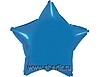 Воздушный шар Шар 18'' (45см)  звезда металлик blue