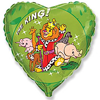 Шар 18'' (45см)  сердце     царь зверей зеленый