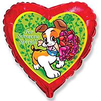 Шар 18'' (45см)  сердце     собака с букетом красный