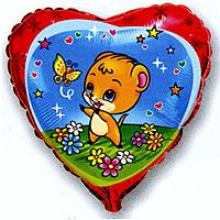 Шар 18'' (45см)  сердце     счастливый хомяк синий